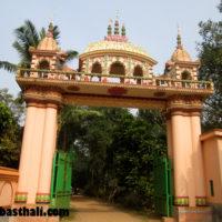 Kapil Muni Ashram